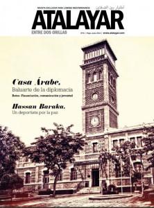 Revista Atalayar, nº 8 de mayo-junio de 2014