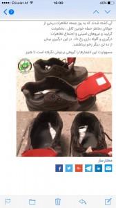 Zapatos bomba