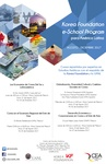 E-School Program | UANL