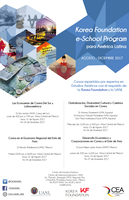 Inscripciones E-School Program | UANL