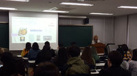 Professor Gema Pérez Tapia, in the context of the Erasmus + KA107 has had the opportunity to show Students at Incheon National University the commitment with this and other Korean universities