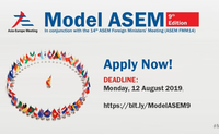 "9th Model ASEM ""Asia & Europe-Together for Effective Multilateralism"""