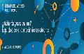 SEMANA INTERNACIONAL DEL ACCESO ABIERTO (DEL 21 AL 27 DE OCTUBRE)