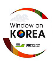 Biblioteca Nacional de Corea