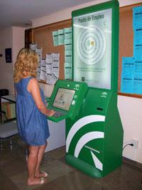 Universidad de m laga for Sae oficina virtual renovar demanda